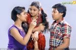 flat no 4b malayalam movie photos 00