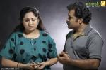 flat no 4b malayalam movie stills 002