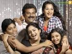 flat no 4b malayalam movie stills