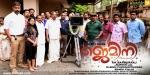 gemini malayalam movie photos00 001