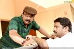 gemini malayalam movie photos00