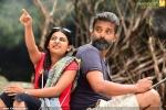 gemini malayalam movie pictures 258
