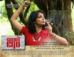 god say malayalam movie photos 0923 011