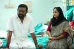 gods own country malayalam movie photos 008
