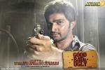 good bad and ugly malayalam movie stills 092