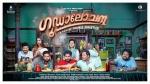 goodalochana malayalam movie pictures 332 002