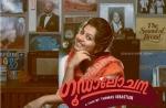 goodalochana malayalam movie pictures 332 003