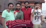 goodalochana malayalam movie pictures 332