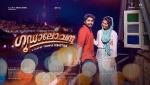 goodalochana malayalam movie stills 908 001