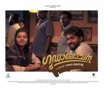 goodalochana malayalam movie stills 908