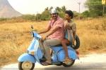guppy malayalam movie pics 21