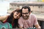 radhika apte haram malayalam movie stills 001