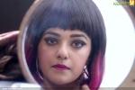 iru mugan tamil movie nithya menon pictures 220 001