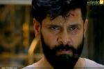 iru mugan tamil movie vikram pics 254 005