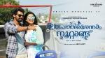 irupathiyonnam noottandu actress zaya david movie stills