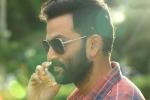 ezra malayalam movie prithviraj stills 194