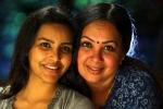 ezra malayalam movie stills 100 003