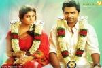 idhu namma aalu tamil movie stills