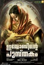 iyobinte pusthakam malayalam movie photos