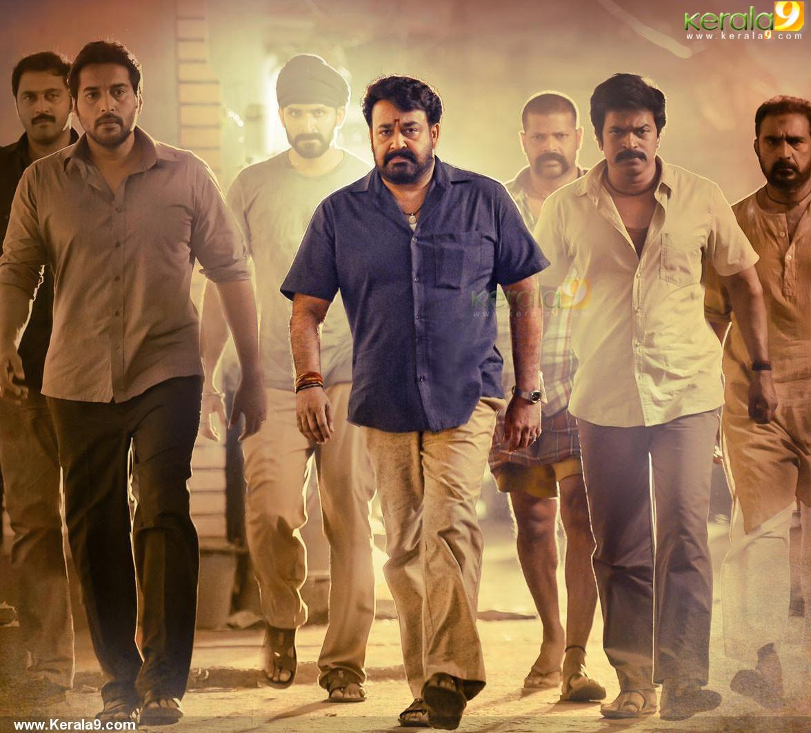 Janatha Garage Malayalam Movie Still 100 00349