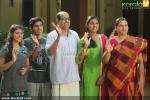 john honai malayalam movie pics