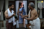 johny johny yes appa movie stills 05 89