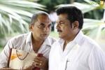 jomonte suvisheshangal malayalam movie photos 100 039