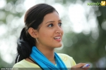 just married malayalam movie stills