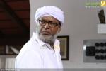 5229kaattum mazhayum malayalam movie pics 09 0