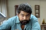 kadam katha malayalam movie photos 111 002