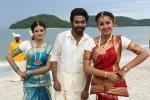 kadavul irukan kumaru tamil movie stills 237 002