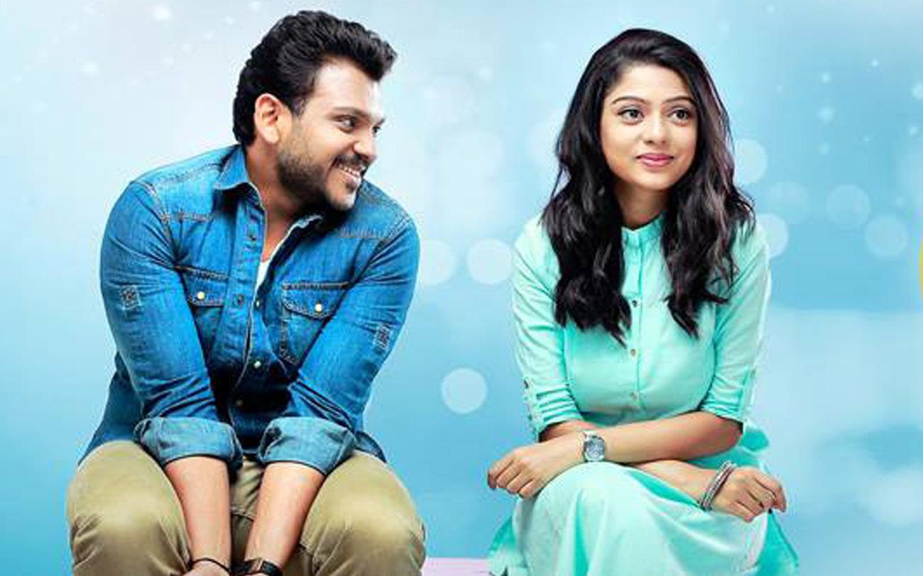 kalyanam malayalam movie pictures 223