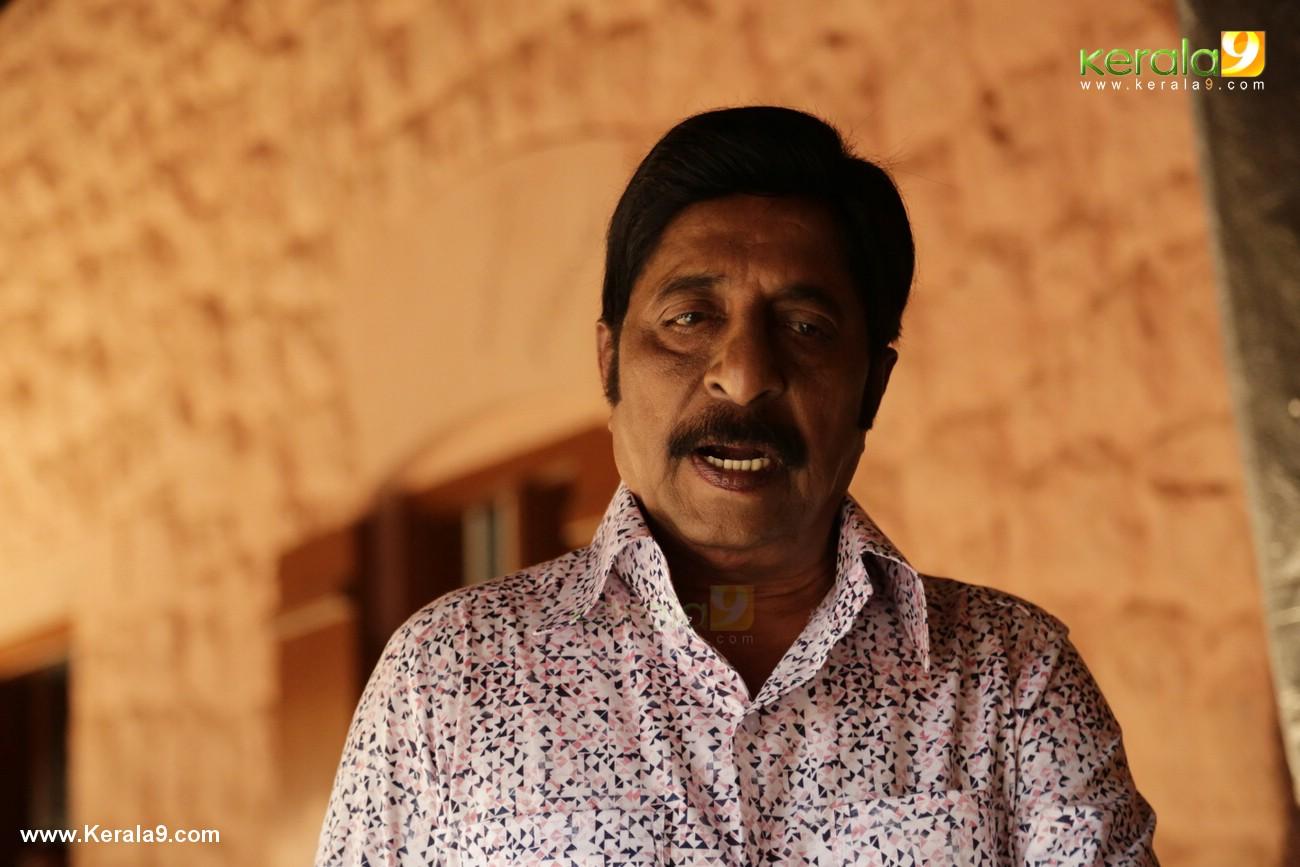 kalyanam malayalam movie stills 00