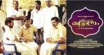 kalyanam malayalam movie photos 121 001