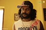 kalyanam malayalam movie stills 016