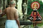 kamboji malayalam movie stills 123 004