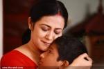 kandethal malayalam movie pics 300
