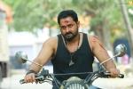 kantharam movie stills  002