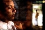 kanyaka talkies malayalam movie photos 001