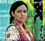 kanyaka talkies malayalam movie photos 016