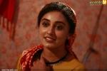kappiri thuruthu malayalam movie pearle maaney stills 110 001