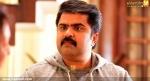 anoop menon in karingunnam sixes malayalam movie stills 500