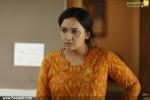 kavi udheshichathu malayalam movie lena stills 109 002