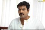 kavi udheshichathu malayalam movie narain photos 127 001