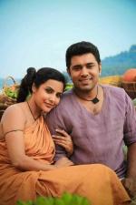 kayamkulam kochunni movie stills 093932