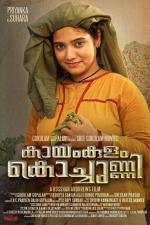 kayamkulam kochunni latest pictures