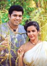 kayamkulam kochunni priya anand nivin pauly photos