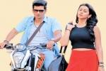 kee tamil movie photos 888