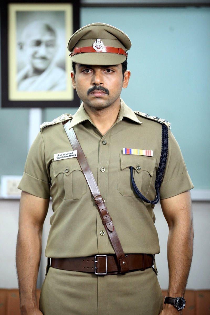 khakee tamil movie karthi photos 120