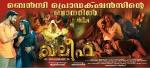 khaleefa malayalam movie stills 001